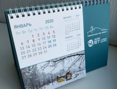 Виды и типы календарей в полиграфии