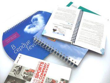 Печать полиграфической продукции «Блокноты Sports Company»