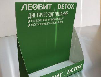 Печать полиграфической продукции «Дисплэй Леовит»