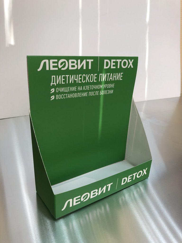 pechat-poligraficheskoi-produkcii-display