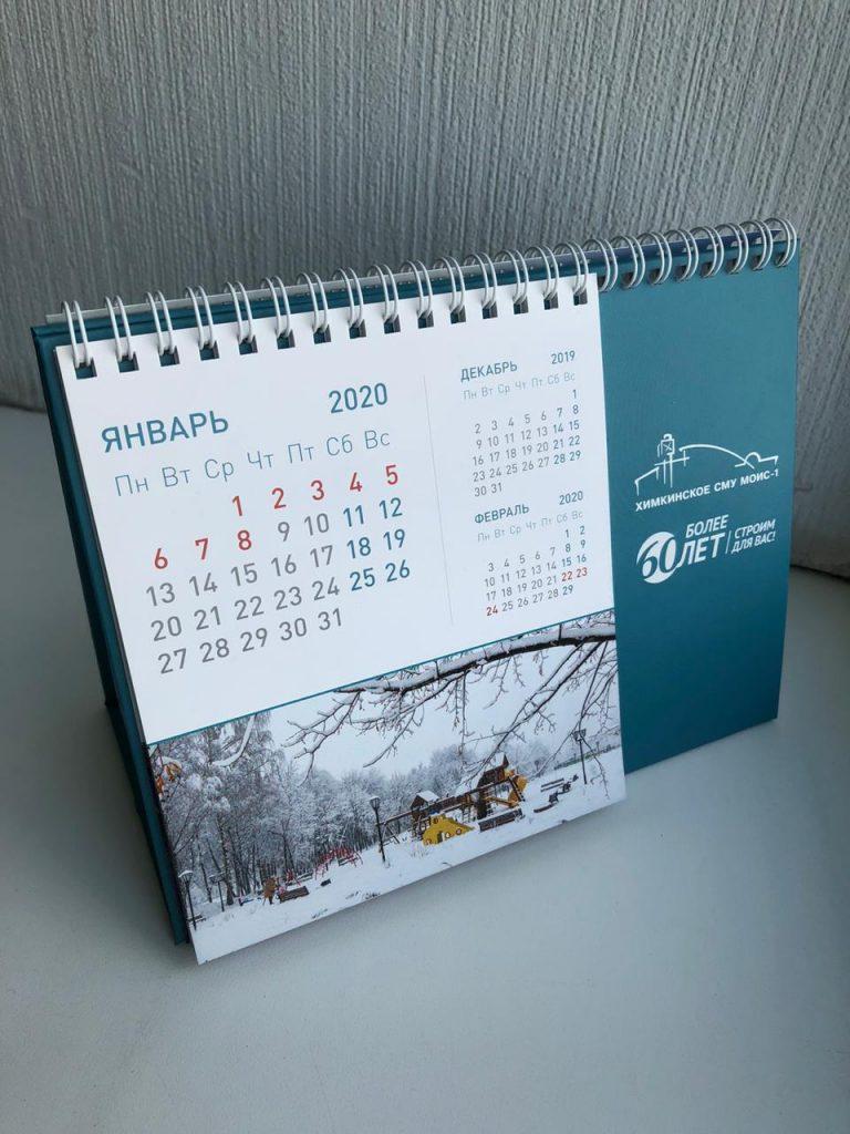 pechat-poligraficheskoi-produkcii-kalendar-perekidnoi