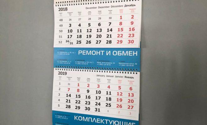 Каким образом заказать качественные и недорогие календари на новый 2022 год?
