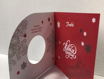 Печать полиграфической продукции «Новогодняя открытка №3»