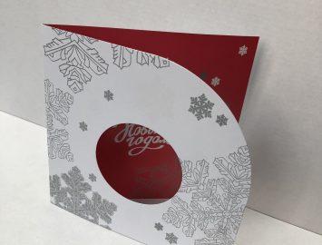 Печать полиграфической продукции «Новогодняя открытка №4»