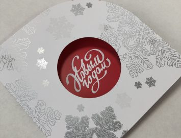 Печать полиграфической продукции «Новогодняя открытка №6»