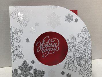Печать полиграфической продукции «Новогодняя открытка №5»