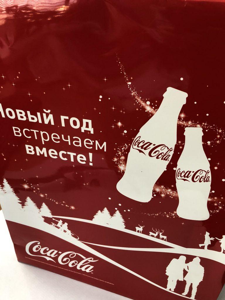 pechat-poligraficheskoi-produkcii-paket-coca-cola