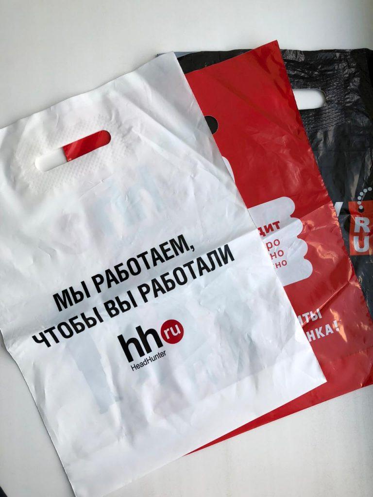 pechat-poligraficheskoi-produkcii-pvd-i-psd-paketi-s-pechatiu