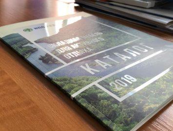 Печать полиграфической продукции «Каталог глянцевый УФ лак»