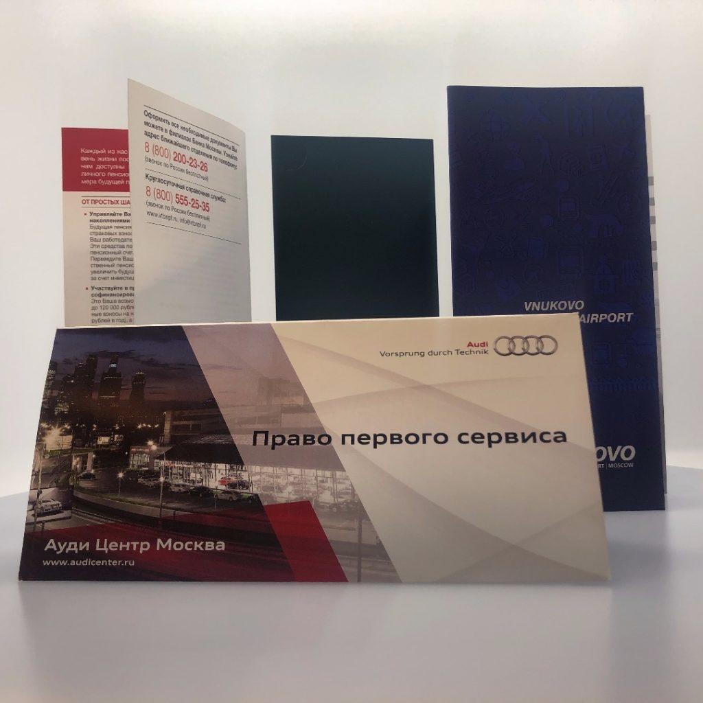 Печать буклетов для компании Ауди Центр Москва буклет печать