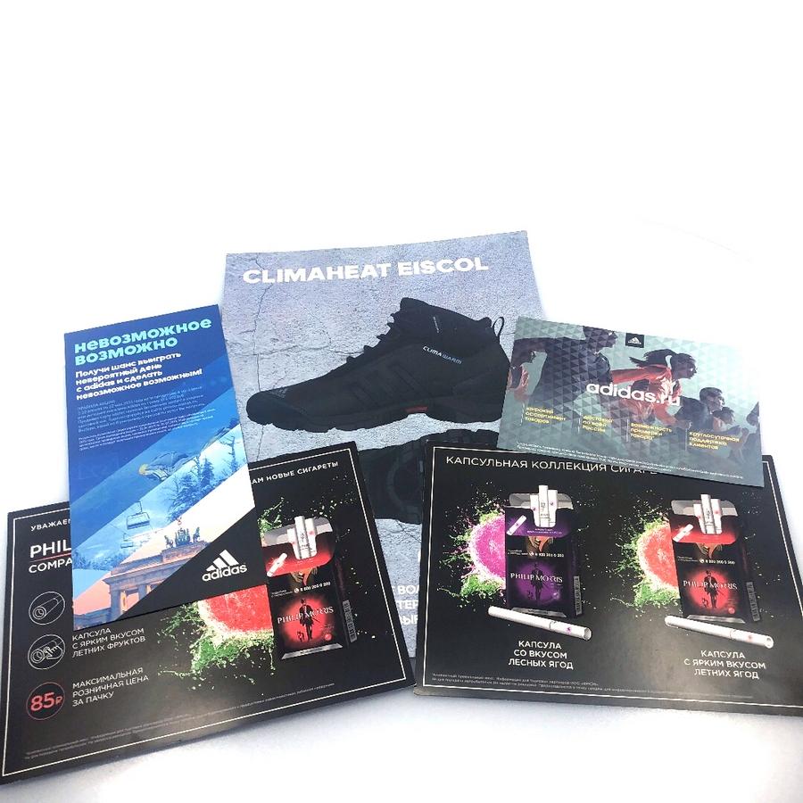 izgotovlenie-i-pechat-listovok-dlia-adidas-foto-1-poliservis.com