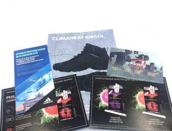 Изготовление и печать листовок для Adidas- 80000 экз.