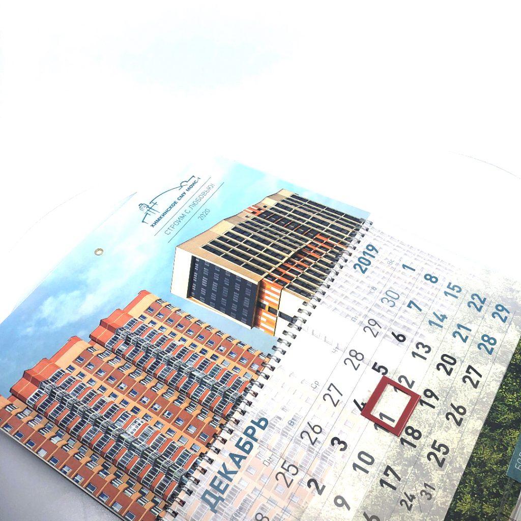izgotovlenie-kalendarei-dlia-himkinski-smu-mois-1-foto-1-poliservis.com