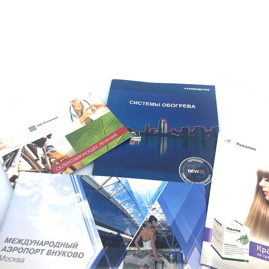 ofsetnaia-pechat-listovok-dlia-aeroporta-vnukovo-foto-1-poliservis.com
