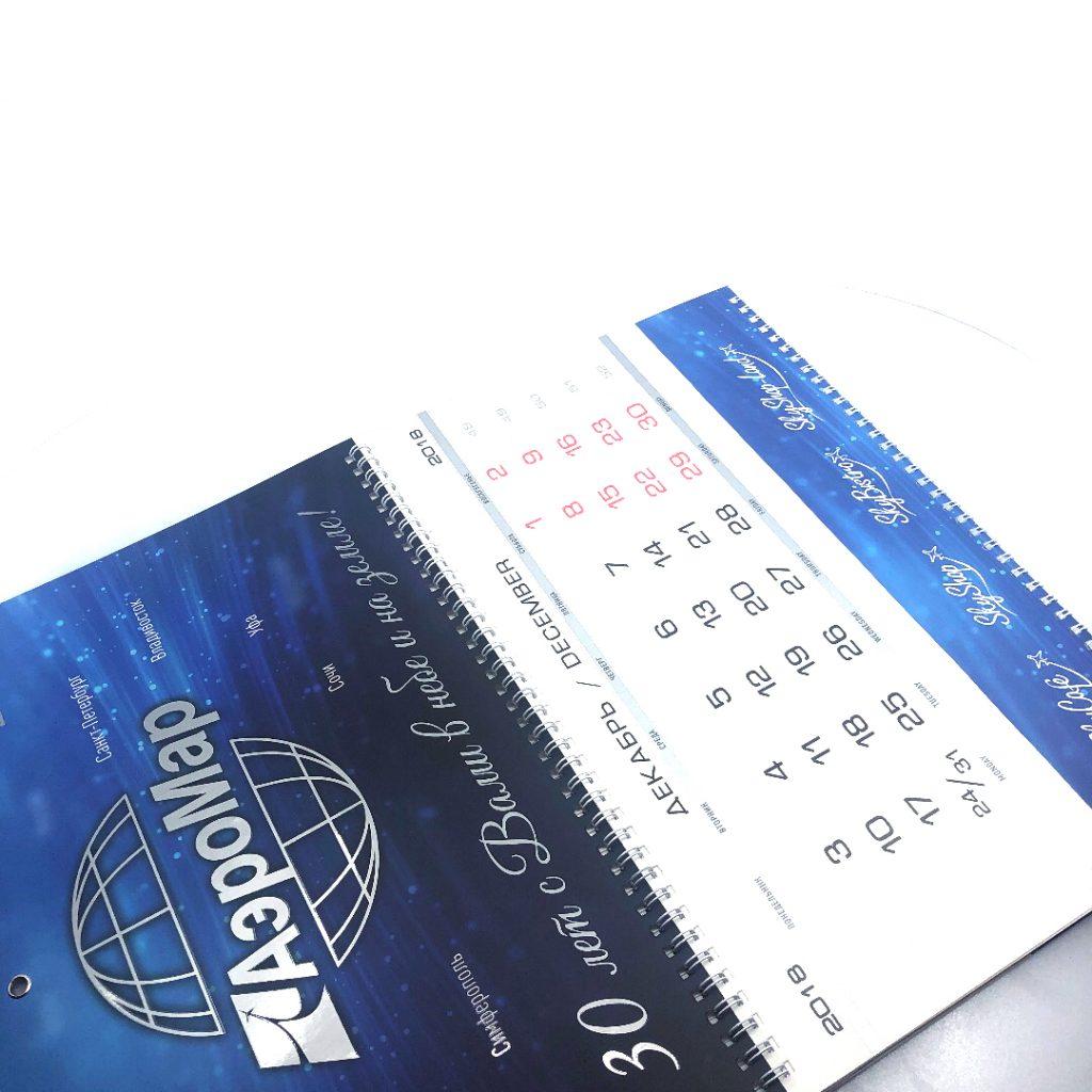 izgotovlenie-poligraficheskoi-produkcii-kalendari-001-poliservis.com