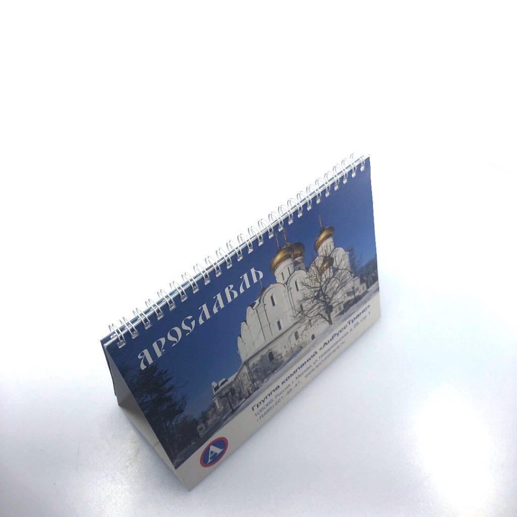 ofsetnaia-pechat-kalendarei-dlia-anrusstrans-foto-2-poliservis.com
