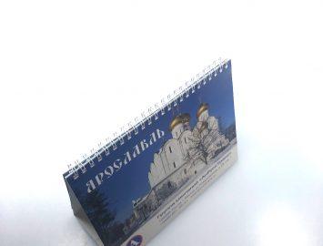Офсетная печать календарей для АнРусс Транс — 100000 экз.