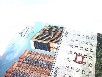 Изготовление календарей для Химкинского СМУ МОИС-1 — 40000 экз.