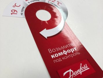 Дорхенгер — изготовление и печать для Danfoss — 50000 экз.