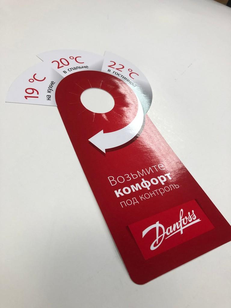 Дорхенгер - изготовление и печать для Danfoss