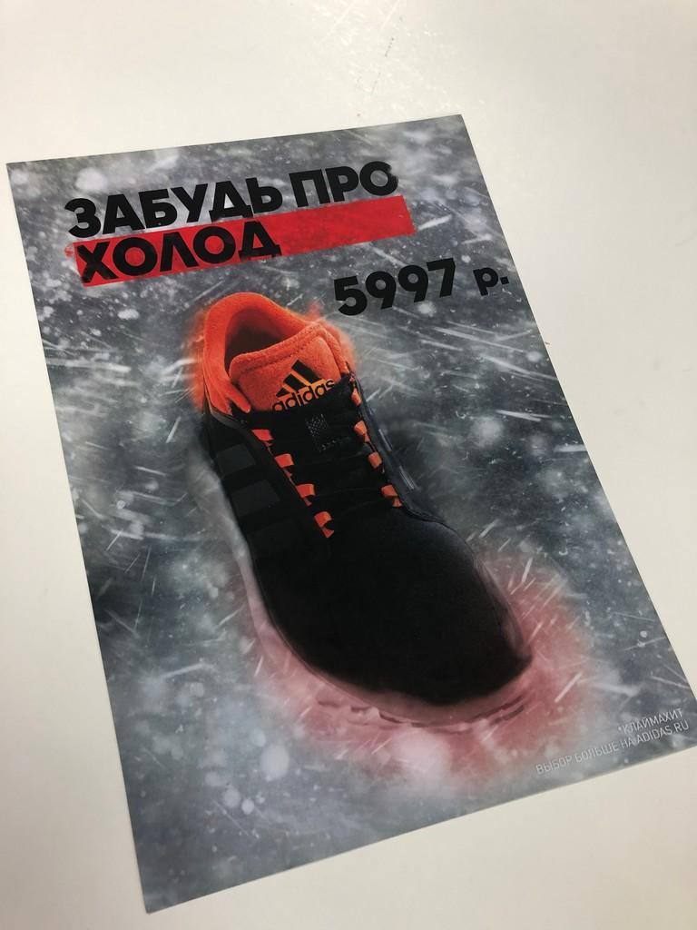 pechat-skidochnih-listovok-tipografia-poliservis.com