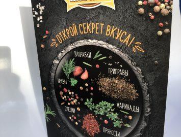 Евробуклет (справочник рецептов) — печать и изготовление 80000 экз.