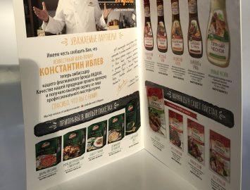 Офсетная печать рекламных буклетов для сети ресторанов — 80000 экз.