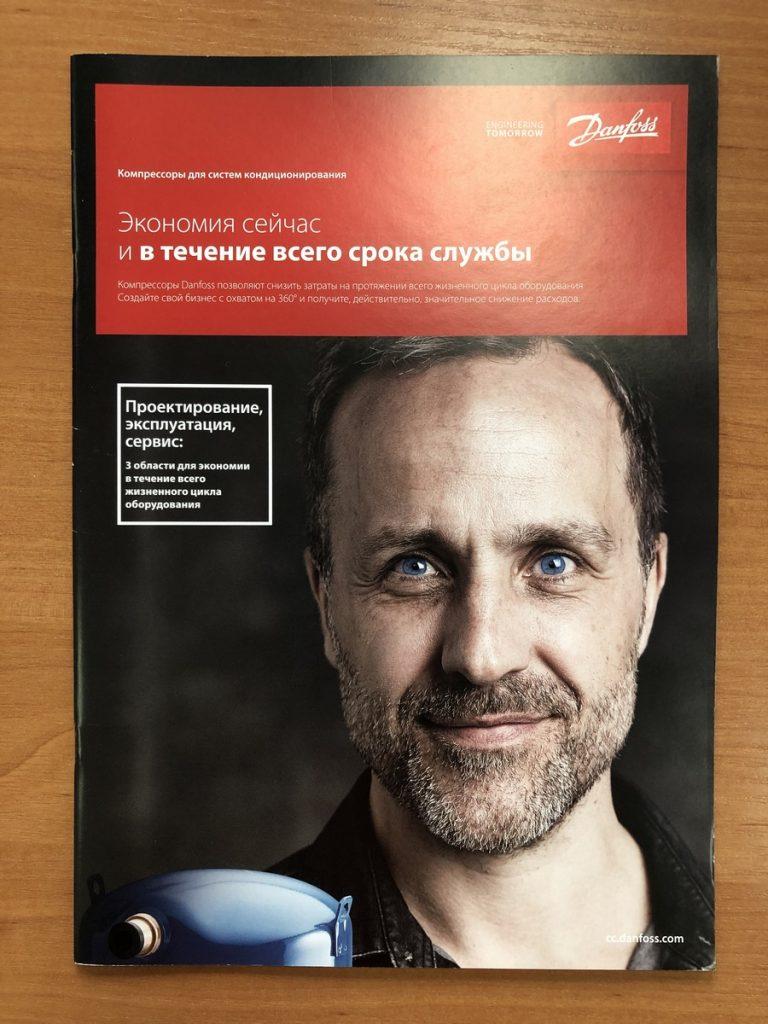 cifrovaia-pechat-kataloga-a4-na-skobe-foto-1-poliservis.com