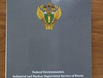 Офсетная печать блокнота на пружине А5 — 20 000 экз.