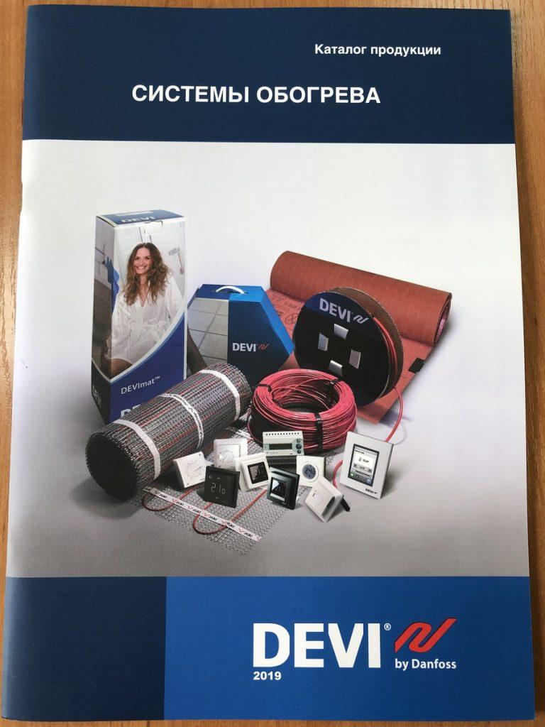 ofsetnaia-pechat-kataloga-a5-na-skrepke-foto-1-poliservis.com