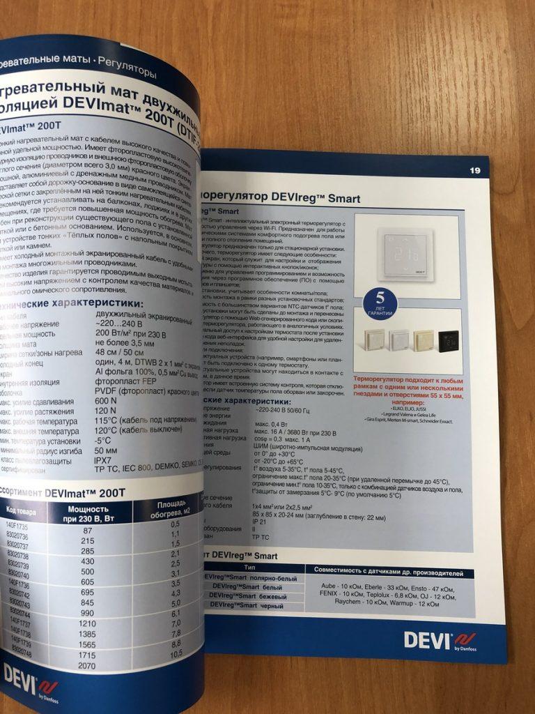 ofsetnaia-pechat-kataloga-a5-na-skrepke-foto-2-poliservis.com
