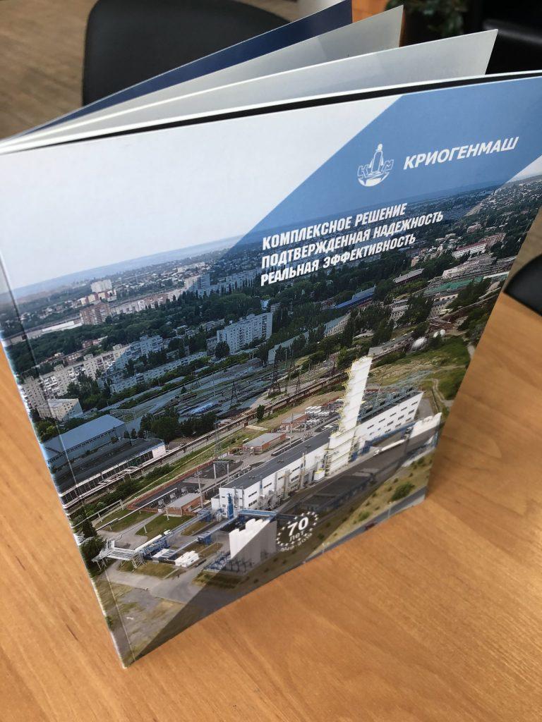 pechat-mnogostranichnogo-kataloga-a4-kbs-foto-2-poliservis.com