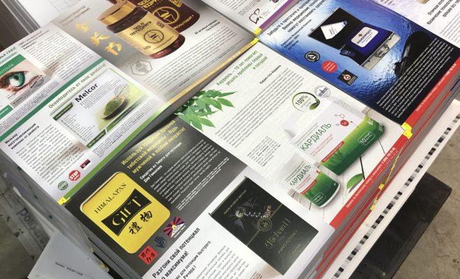 Требования к качеству печати крупной партии полиграфической продукции